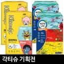 미용티슈180매/250매 6개/각티슈/미니맥시/곽티슈