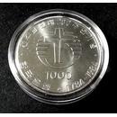 천주교 전래 200주년(명동성당 십자가) 기념주화(unc)