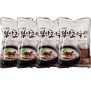 이경희 돼지국밥 600gx4팩8인분/육개장/갈비탕/설렁탕