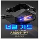 오토바이 LED너클가드 LED 범용 핸드 보호 방한용품