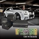 트렁크정리함 VIP 콘솔박스 공구함 세차용품 보관함