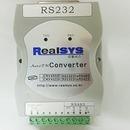 리얼시스 CNV485SI RS232C 신호와 RS485 신호 전기적