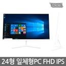 디클 일체형 PC A238 24형 올인원 FHD IPS Win10 포함