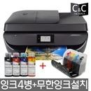 무한잉크 복합기 프린터 WIFI 팩스 양면 HP 2131 4650