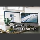 삼성 LG 브랜드 중고모니터 17인치 20인치 24인치
