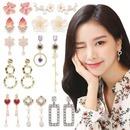 HELLO 2019 판매1위 은침 귀걸이 드롭 링 호피 세트