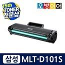 MLT-D101S / ML-2160 2164 2165 SCX3405F 3400 SF760P