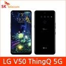 SKT 신규가입 LG V50 ThingQ LM-V500N 요금제자유