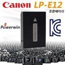 캐논 LP-E12 호환 배터리 EOS M50 M100 100D M10 M2 M