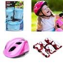 킥보드보호장비 헬멧 보호대 인라인 어린이용