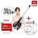 에어포스360 올인원 무선청소기 TY9253 +블렌더 증정