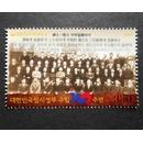 독립운동가 대한민국 임시정부수립 100주년 기념 우표