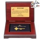 순금열쇠 프레스형 카드우드상패 1.875g/1g 퇴임 선물