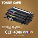 삼성 컬러 SL-C433 프린터전용 재생토너