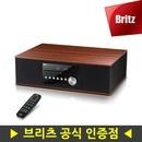 오디오 블루투스 스피커 BZ-T7750 CD플레이어 라디오