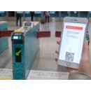 |카드할인5%||홍콩| AEL 공항철도 티켓 편도 · 구룡역