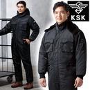 M-KSK-174 방수 털내피 항공 정비복 우주복 작업복 검