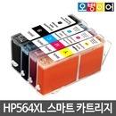 HP564XL 스마트카트리지/대용량 재생잉크 HP6520 호환