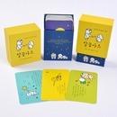 new말씀카드4탄/내게주시말씀/성경말씀/축복카드/기독