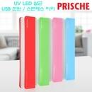 PA-TS700 휴대용 칫솔 살균기 UV LED살균 USB전원 스텐