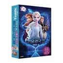 디즈니 겨울왕국2 스페셜 에디션/스티커북+색칠북 시리즈/옵션선택구매