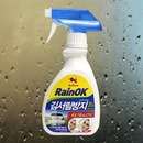 불스원 Rain OK 김서림방지 스프레이 욕실거울 280ml