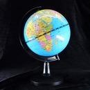 맥스 정품 한글 지구본 학습교구 정밀필름 동해표시