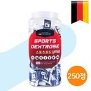 독일 직수입 뉴트리크라프트 스포츠 포도당 250정