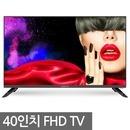LED TV 40인치 중소기업TV 티브이 모니터 FHD RGB패널
