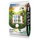 신동진쌀 10kg