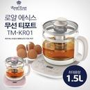 로얄에식스 TM-KR01 멀티 티포트 분유포트 핑크 EG