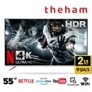 더함 N551UHD IPS 스마트 HDR UHD TV 사은품증정