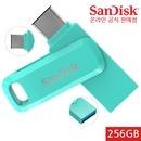 울트라 듀얼 GO C타입 OTG USB3.1 256GB 그린 SDDDC3