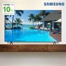 삼성전자 55인치 TV UHD 4K 스마트TV 무료기사설치