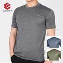 엑스트라스포티 아이스필 남성 시원한 냉감 멜란지 라운드 반팔 티셔츠(C01ST020M)