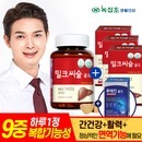 밀크씨슬골드 90정1병+30정x3박스(6개월분)+루테인30정