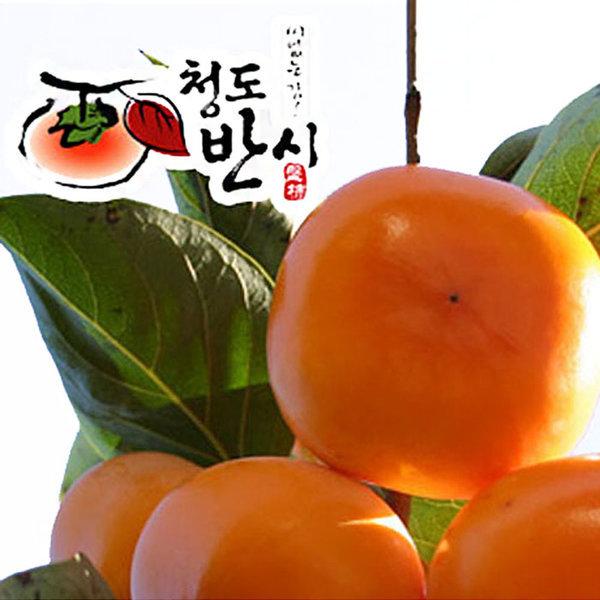 달콤영양 청도 반시 5kg (51-60과)