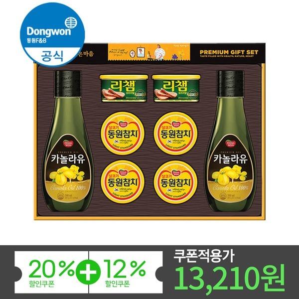 동원 혼합85호 선물세트 /참치/햄/통조림/식용유/명절