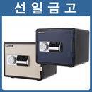 (현대Hmall)선일금고 ESV100 NEW 디지털락 장착 내화금고/40KG/서랍1개/2중경보장치